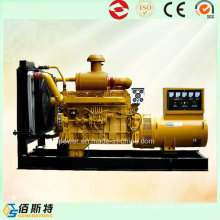 300kw Powerful Industrial Portable Generating Set by 5% Discount