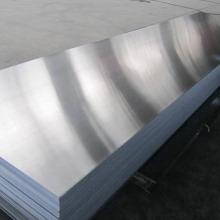 Aluminium hot rolling mill 7075
