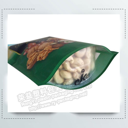 PE Food Sealing Packing Bag