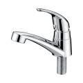 Chrome Bathroom Basin Faucet