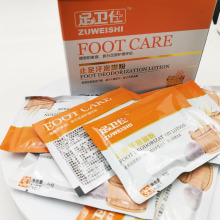 Health Care Dispelling Cold Foot Care