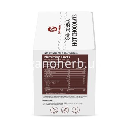 Hot Chocolate Mixed with Malt Extract, Cocoa Powder, Reishi Mushroom Powder