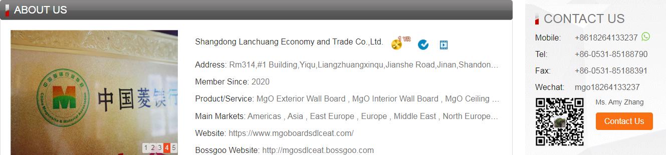 lanchuang mgo board