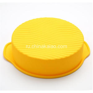 Silicone Soft Round Pan for Baking Cake Mould