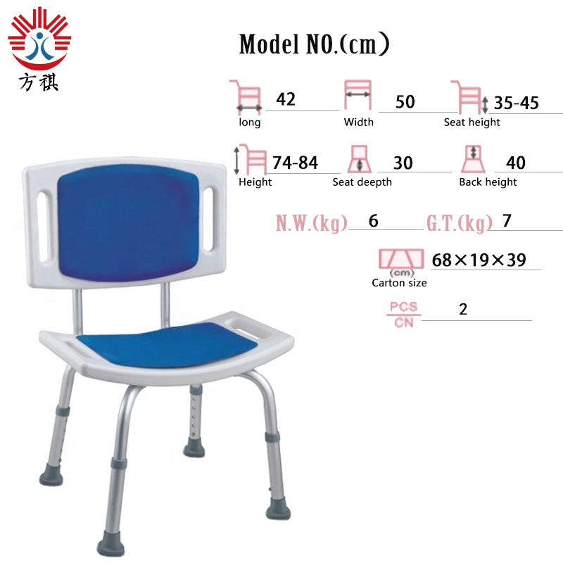 Shower Chair Specification
