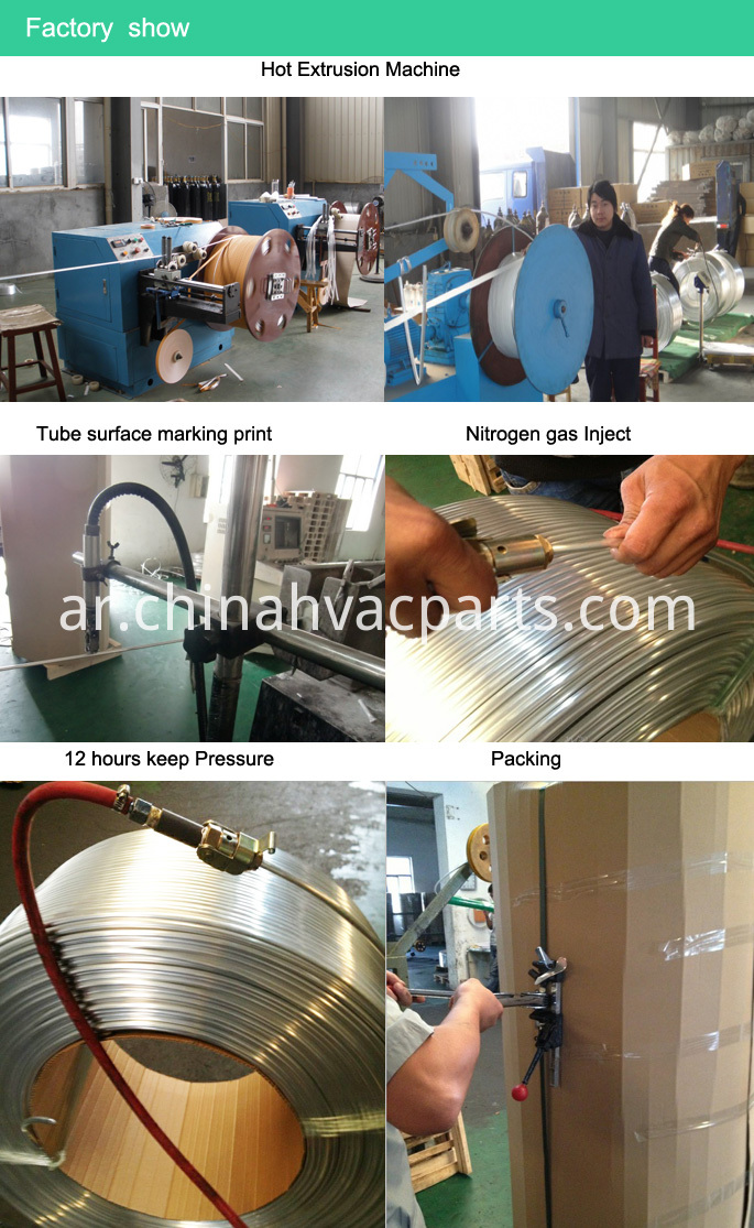 1060 extrusion aluminum piping