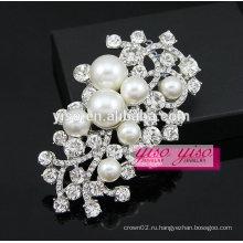 На заказ брошь из хрустальной жемчужины для свадебных приглашений