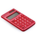 Solar Power Colorful Pocket Calculator Custom Stationery