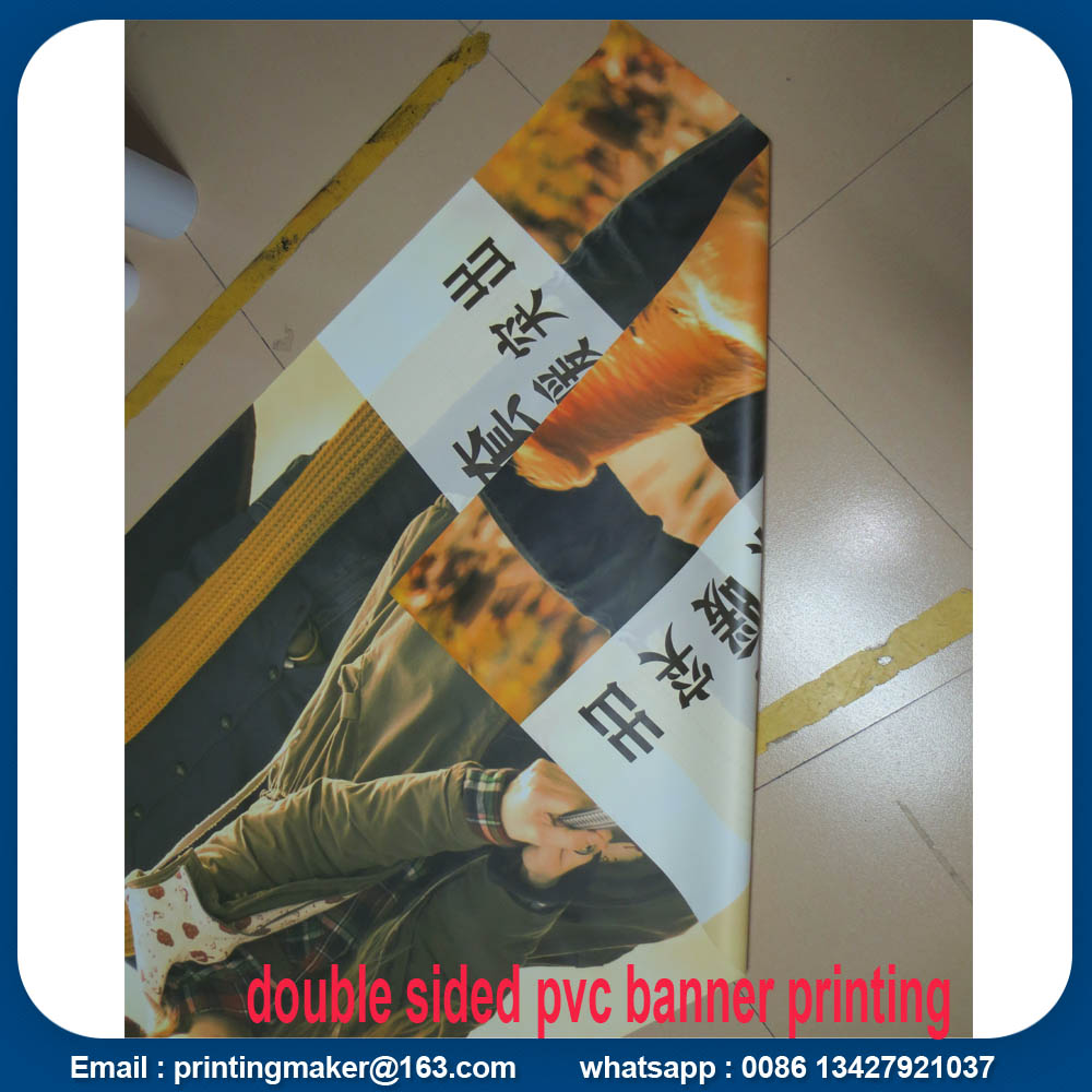 banner with double sided printing