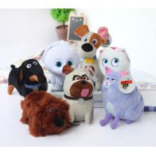 Плюшевые игрушки-тайная жизнь домашних животных