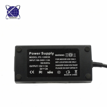 12V+5V+AC+DC+Dual+Power+Adapter