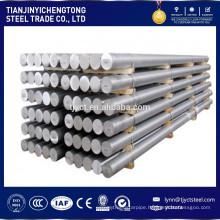wholesale 5052 aluminum bar price