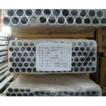 Tube en aluminium 8mm 6061 6063 7075 2024