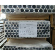 aluminium tube 8mm 6061 6063 7075 2024