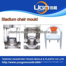 Hochpräzisions-Kunststoff-Stuhl Form Kunststoff-Kunststoff-Spritzguss