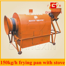Rapeseed Frying Machine/ Oil Crops Seeds Roaster Machine/Nuts Roaster Machine