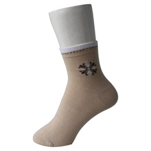 Light Brown Girl's  Ankle Socks