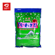 wasabi powder with halal certificate