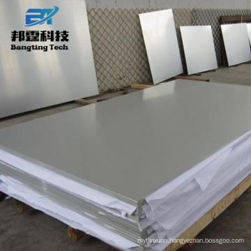 Competitive price Al temper 6082 F O T4 T541 T6 T652 T651 alloy Aluminum coil/ foil/sheet /plate