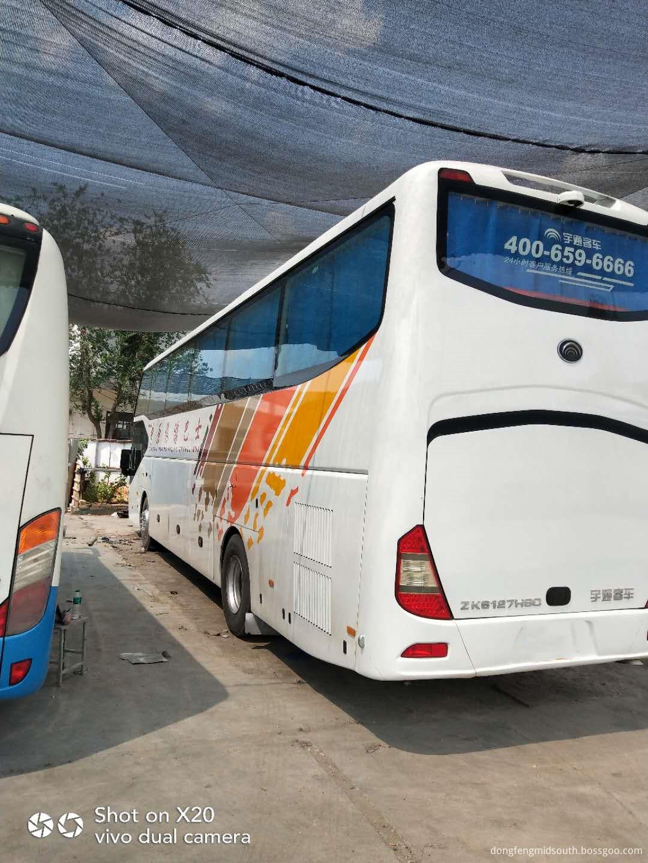 Coach Bus 3