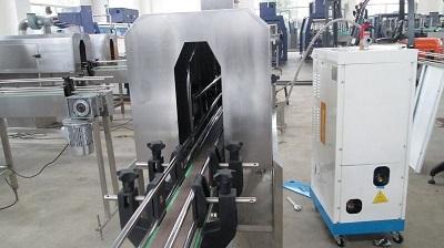 Sleeve Labeling Machine5