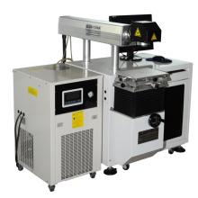 Machine de marquage laser YAG 50W et 75W