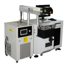 Diode Pump (Side) Series Laser Marking Machines (DPG-75)