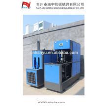 Semiautomático de 5 galones PET botella de plástico Moldeadora de soplado Precio