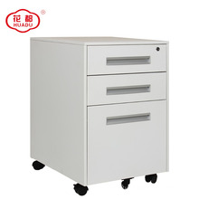 Huadu group steel movable storage drawer file cabinet