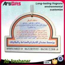 Ambientador de aire clip de ventilación de muestras gratis