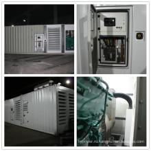 дизель-генератор наивысшего качества 2500 кВА