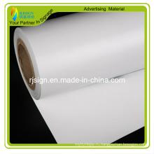 Ламинированная поливинилхлоридом для печати