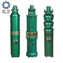 Bombas centrífugas de agua sumergibles