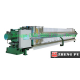 Zhengpu 2000 filter press filtration