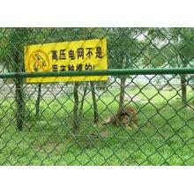 Valla de enlace de cadena revestida de PVC para patio de recreo