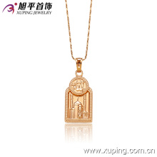 32021 xuping fashion gold plated environmental copper allah muslim pendant