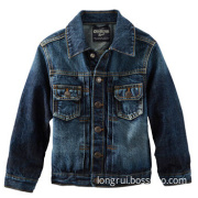 Autumn New Style Mens Casual Jacket/Trendy Jackets and Outerwear