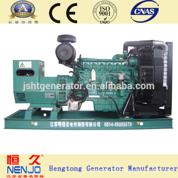 180kw volvo silent type electric generating set price good