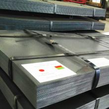 Legierung 0,5 mm dicke Stahlblechplatte