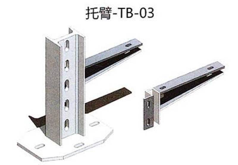 Bracket parts of cable tray