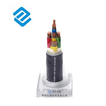 PVC Sheath Insulation Power Cable for Sale