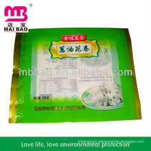 degradable Gravure Printing frozen food packaging bag