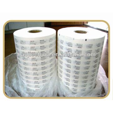 медицинская бумага с покрытием для упаковки медицинских товаров