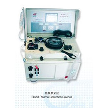 Blood Plasma Collection Device