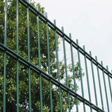 Cerca de alambre doble revestida del PVC de alta calidad (fábrica de Yunde)