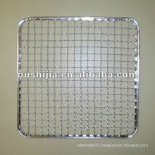 Kinds of style barbecue cooking mesh
