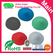 good quality spray indoor powder coating