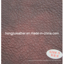 Stock Offer High-End Simulation Leather