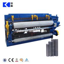 Best Price High Precision Steel Wire Mesh Welding Machine