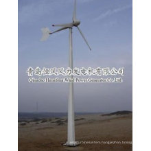 CE certified of 10kw wind turbine off grid/on grid